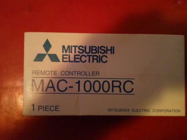 Продам пульты для кондиционера Mitsubishi Electric
