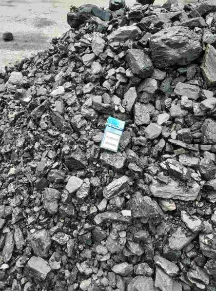 Продажа каменного угля по Украине. Опт. Вагонные поставки