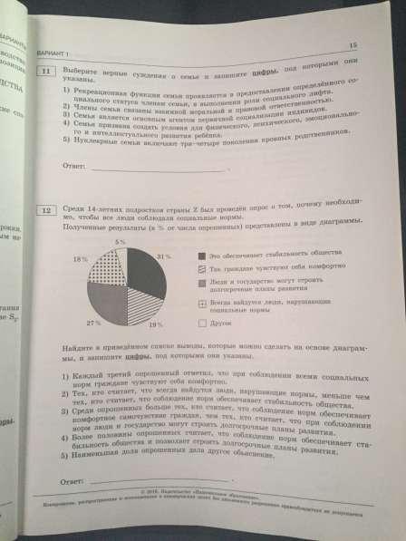 Подготовка к ЕГЭ и ОГЭ в Новой Москве