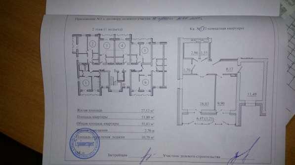 2-х комнатная в Краснообске