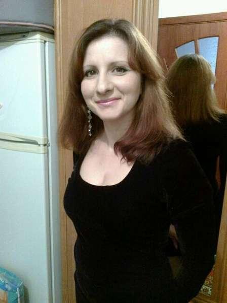 Nina, 33 года, хочет найти новых друзей