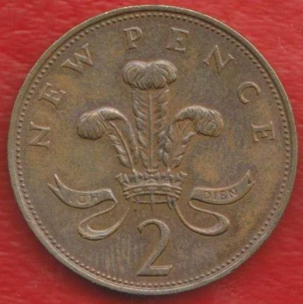 Великобритания Англия 2 новых пенни 1971 г. Елизавета II