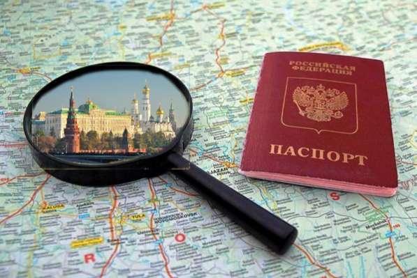 Купи себе кусочек Москвы