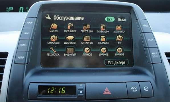 Установочный диск для GPS навигации Toyota\Lexus в Омске фото 4