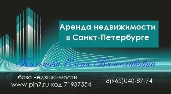 База недвижимости pin7 ru код 71937554