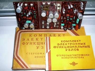 Радиоконструктор Стереомагнитофон