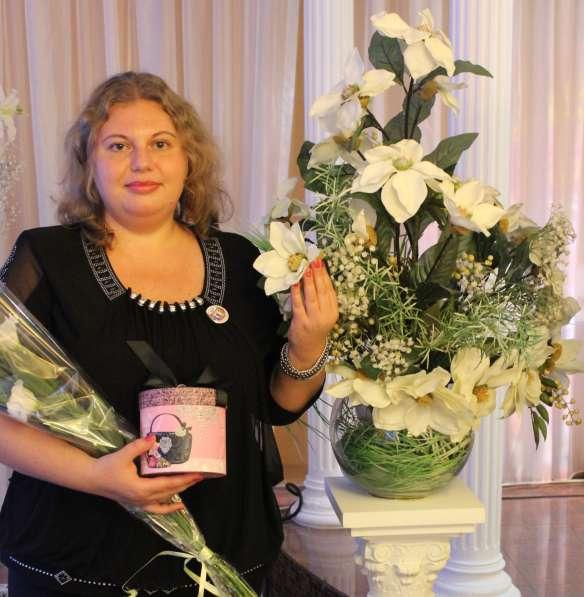 Светлана, 56 лет, хочет пообщаться