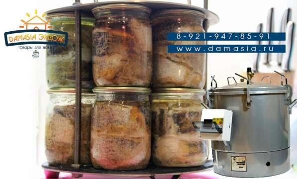 Домашний автоклав для консервирования купить
