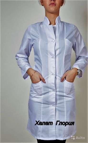 Медицинские халаты, костюмы, костюмы шеф-повара в Санкт-Петербурге фото 7