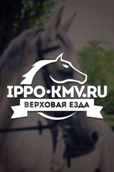 Катания на лошадях, конные прогулки, обучение