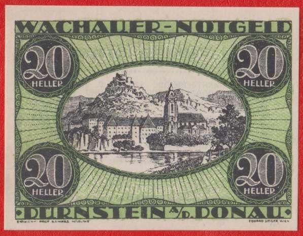 Австрия Дюрнштейн нотгельд 20 геллеров 1920 г.