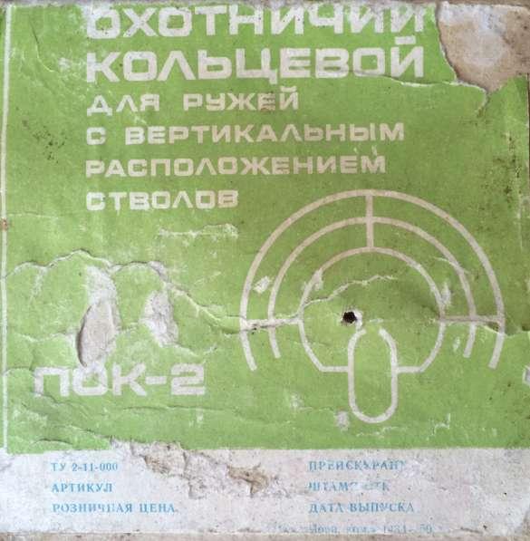 Дальномер ПОК-2 СССР