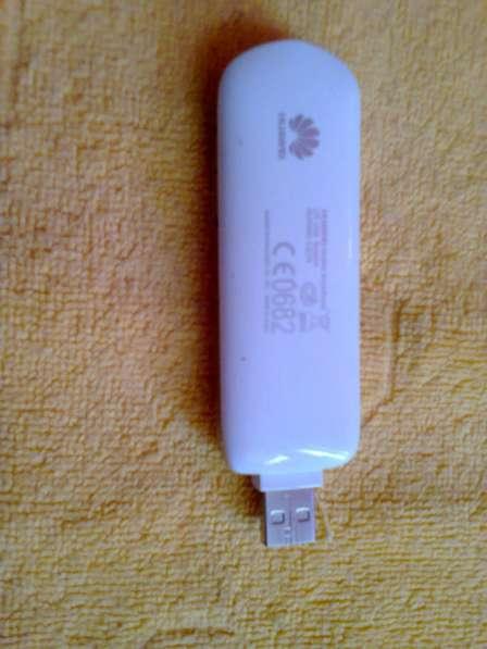 Продаю Модем 4G от Саймателекома цена договарная