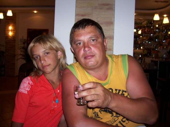 Аркадий, 46 лет, хочет познакомиться