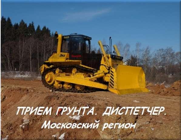 Прием грунта Киевское, Калужское, Минское шоссе, на А107