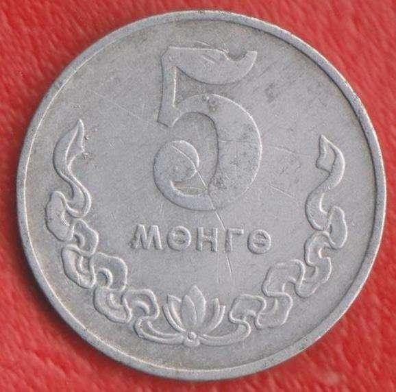 Монголия 5 мунгу 1977 г.