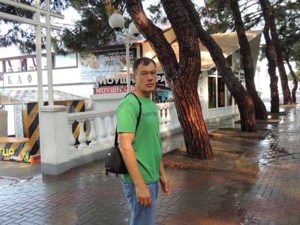 Вадик, 45 лет, хочет пообщаться
