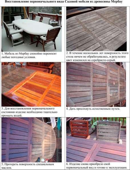 Мебель садовая из дерева квила(мербау)