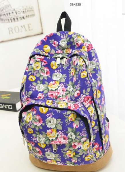 Рюкзак городской Lady Style