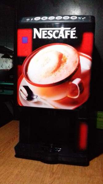Продажа кофейный апарат в