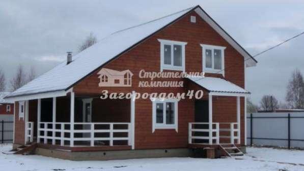 Куплю дом на минском шоссе на участке 10 соток