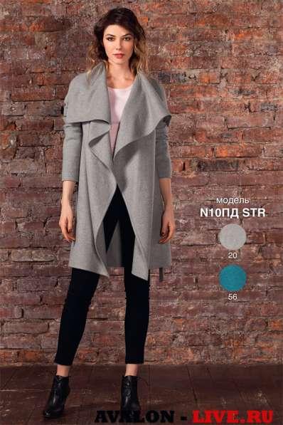 Женское Пальто в Москве