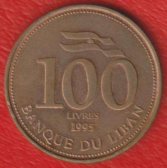 Ливан 100 фунтов 1995 г. красная