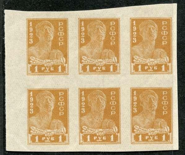 Россия марки