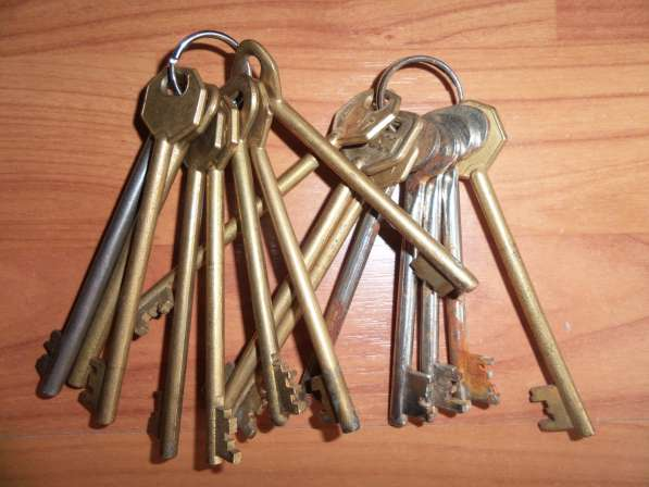 Ключи б\у