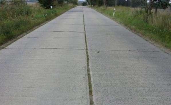Плита дорожного назначения ПДН (6х1,5) б/у