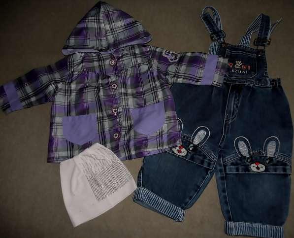 Вещи на девочку (от 5 месяцев до 1 года) в Каменске-Уральском