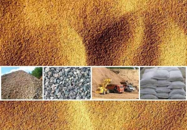 Доставка стройматериалов - щебень, песок, отсев, пгс, глина