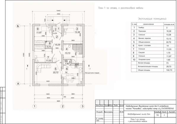 Строительство Качественных Домов в Любом р-не Краснодара в Краснодаре фото 3