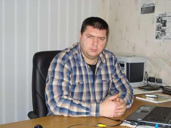 Ищу работу представителя компании в Республики Беларусь