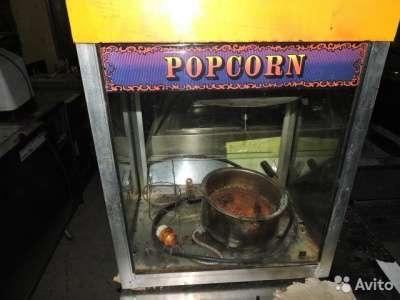 торговое оборудование Машина для попкорна