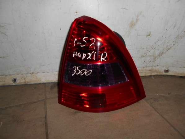 фонарь задний правый на С5 (Сitroen C5)