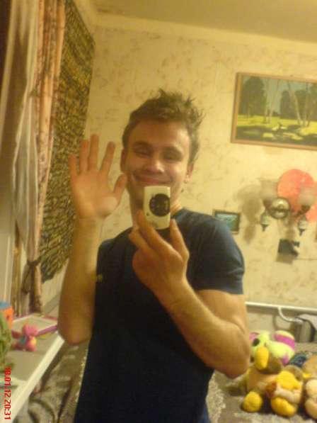 Denis, 25 лет, хочет познакомиться