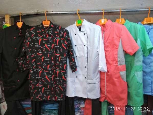 Медицинские халаты, костюмы, костюмы шеф-повара в Санкт-Петербурге