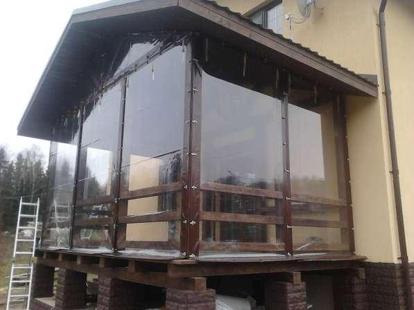 Дачные шторы, защитные шторы для беседки, шторы для веранды