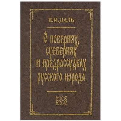 Энциклопедии, словари, справочники в Липецке фото 10