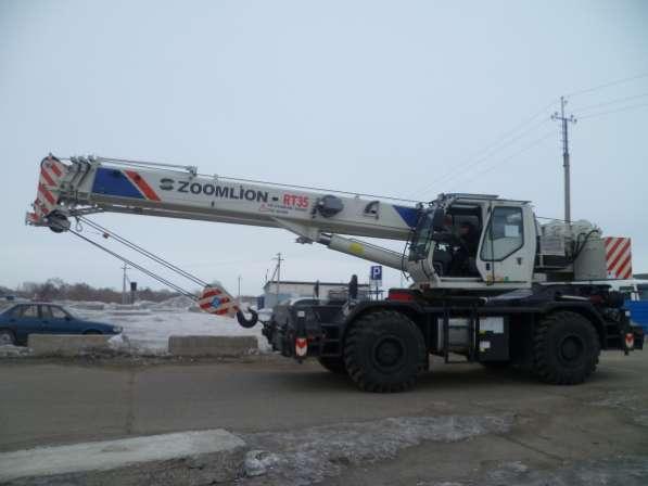 Автокран самоходный Zoomlion RT-35