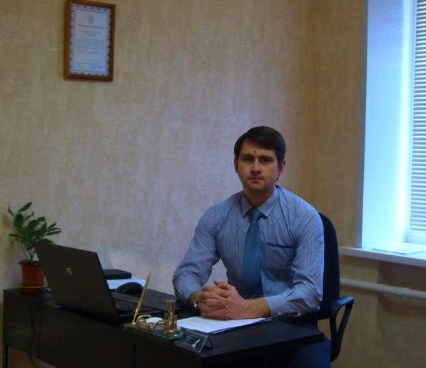 Адвокатский кабинет Евгения Егорова