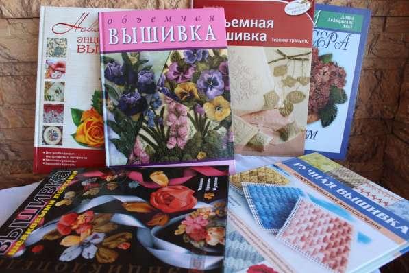 Книги по вышиванию