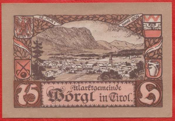 Австрия Вёргль нотгельд 75 геллеров 1920 г.