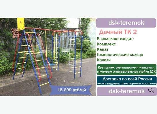 Спортивный комплекс ДСК Теремок в Нижнем Новгороде фото 3