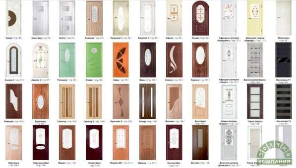 Входные и межкомнатные двери Зодчий в Домодедове