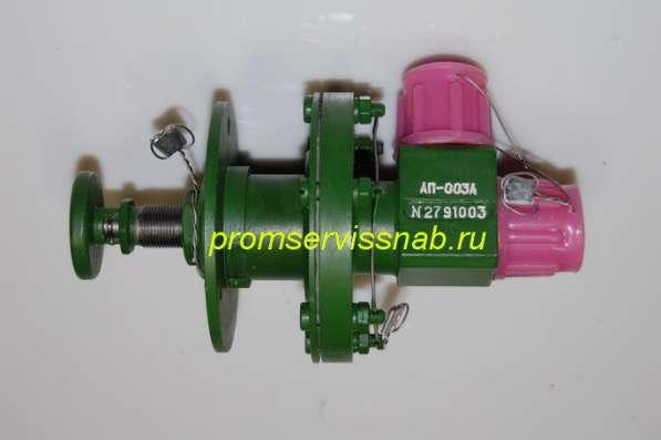 Клапан предохранительный АП-008, АП-014, АП-021 и др