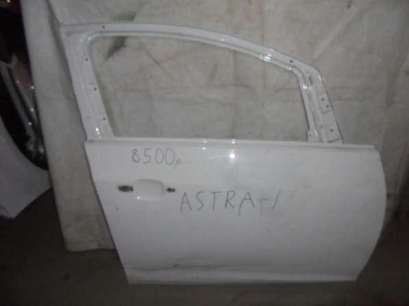 Передняя дверь Опель Астра J