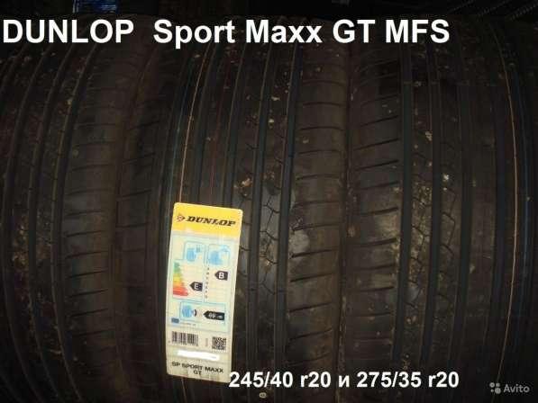 Новый 245 40 и 275 35 r20 немецкий комплект Dunlop