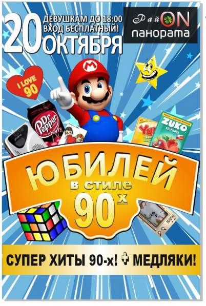 Фото-зона (возможность аренды) в Иркутске фото 3